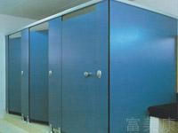 不锈钢卫生间隔断5